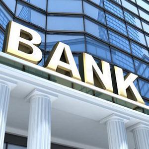 Банки Уваровки