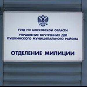 Отделения полиции Уваровки