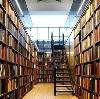 Библиотеки в Уваровке