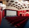 Кинотеатры в Уваровке