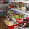 Магазины хозтоваров в Уваровке
